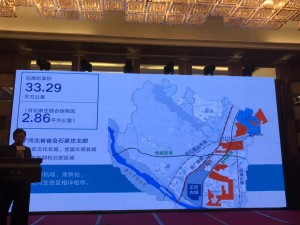 location of hebei free trade zone